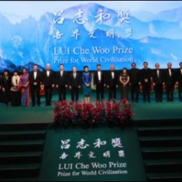 WMO receives LUI Che Woo Prize for protecting public safety